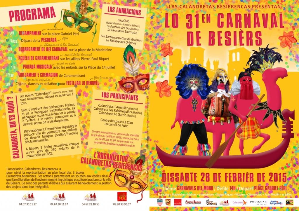 carnavalhon recto 2015 r+®duit